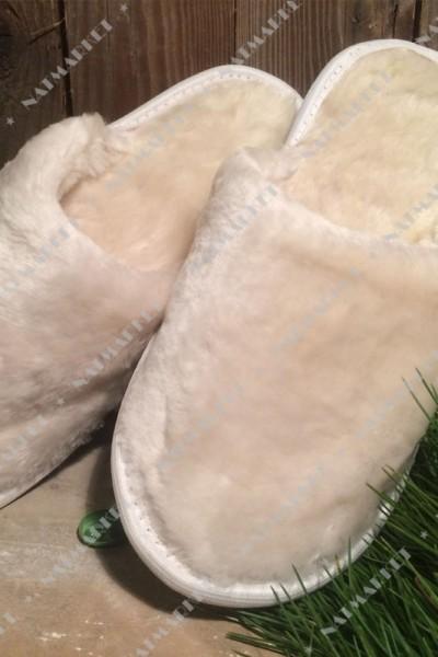 Тапочки из натурального овечьего меха белые