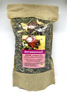 Травяной фиточай «Витаминный»